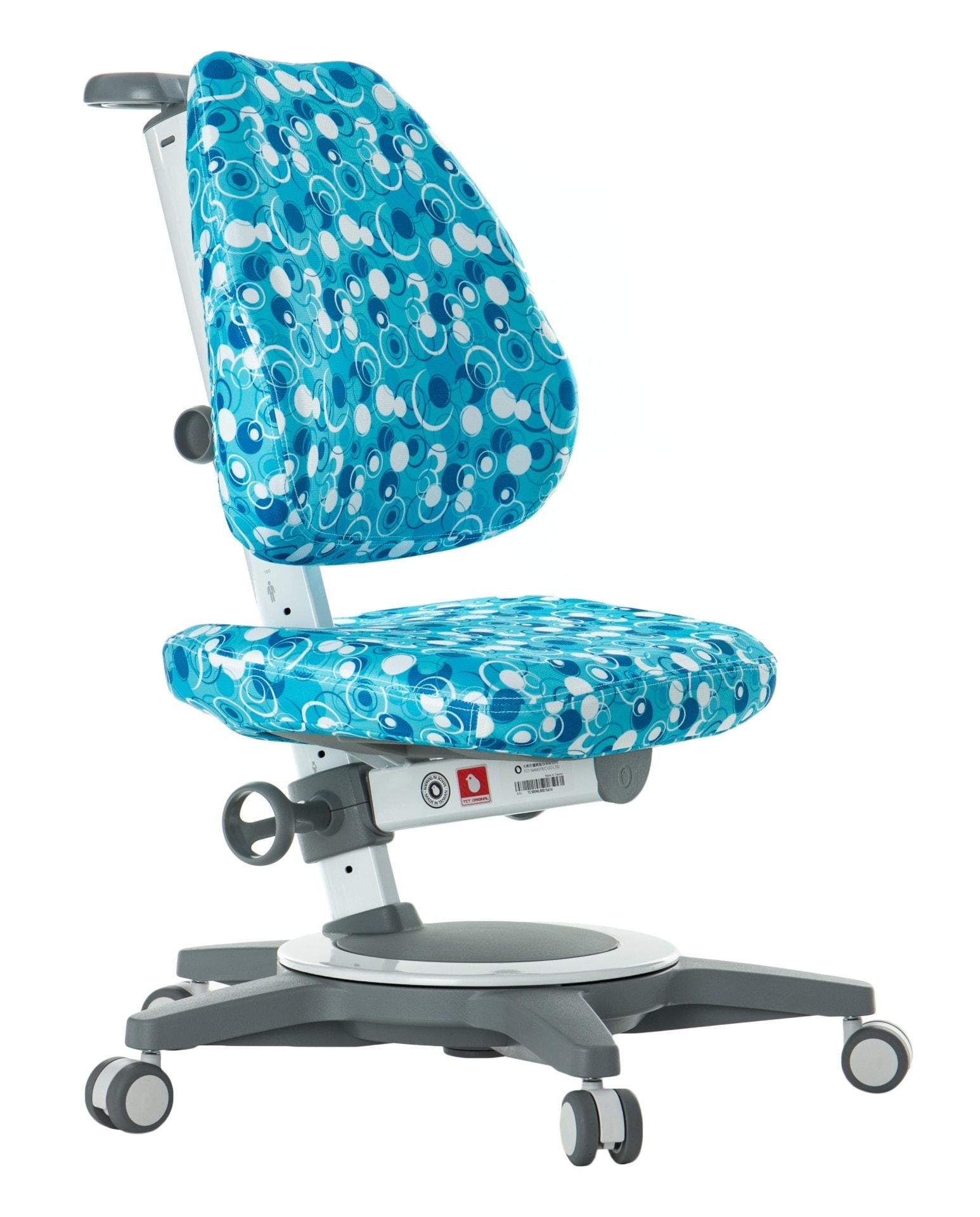 Snímatelný potah pro židle Laura - Modrá